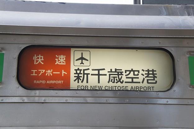Photos: 快速エアポート 新千歳空港