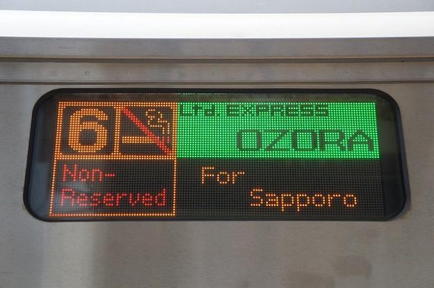 Photos: Ltd.EXPRESS OZORA For Sapporo