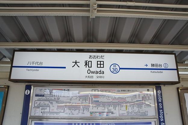 KS30 京成大和田