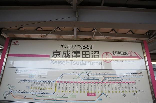 Photos: SL24 京成津田沼