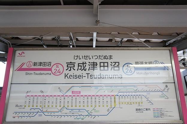 SL24 KS26 京成津田沼