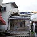 Photos: 西登戸