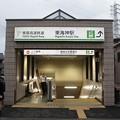 Photos: 東海神