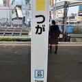 Photos: JO30 つが