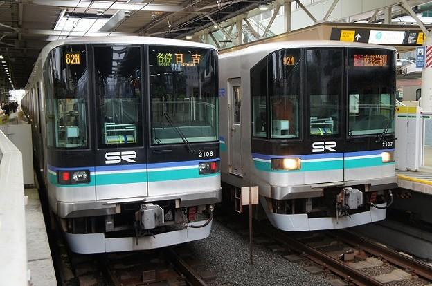 2000系×2000系
