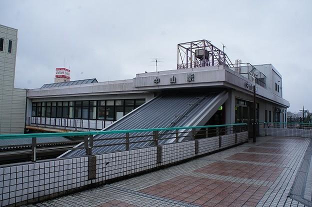 Photos: 中山