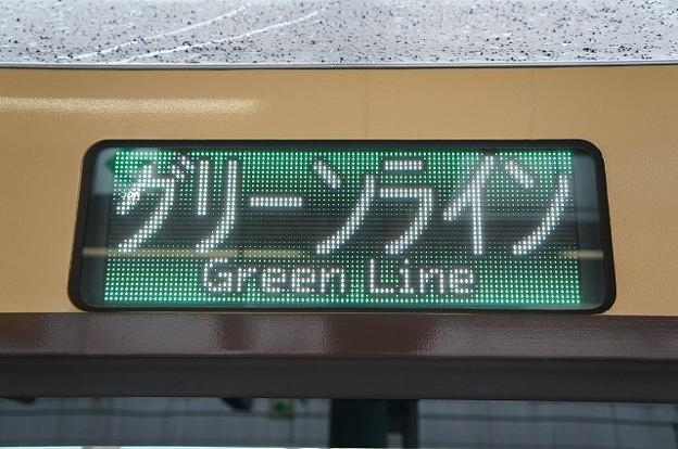 グリーンライン