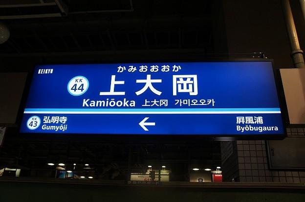 KK44 上大岡