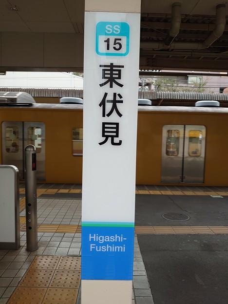 Photos: SS15 東伏見
