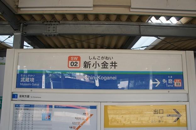 SW02 新小金井