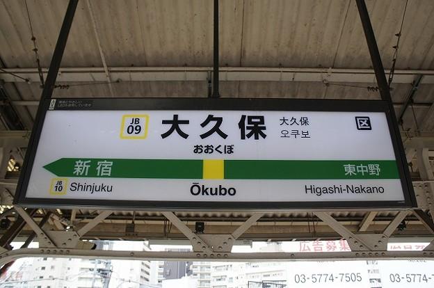 JB09 大久保
