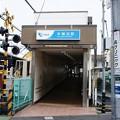 Photos: 本鵠沼