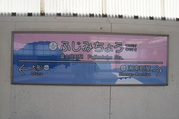 SMR2 富士見町