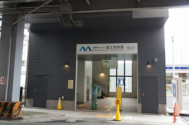 Photos: 富士見町