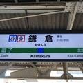 JO07 JS07 鎌倉