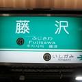 Photos: EN01 藤沢