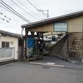 Photos: 鎌倉高校前