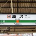 JT08 藤沢