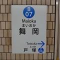 Photos: B07 舞岡