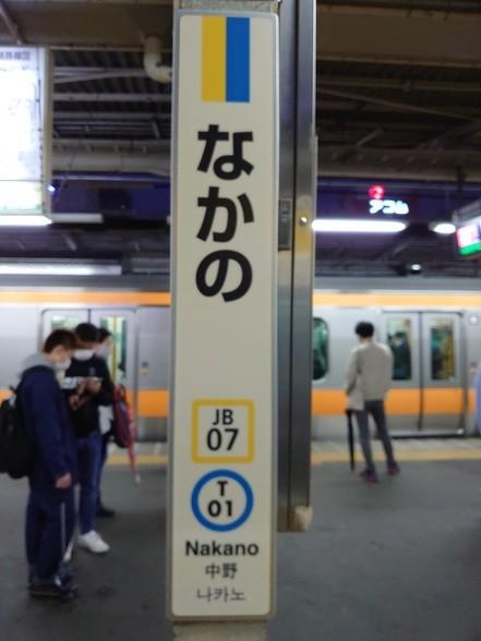 JB07 T01 なかの