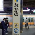 Photos: JB07 T01 なかの