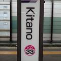 Photos: KO33 Kitano