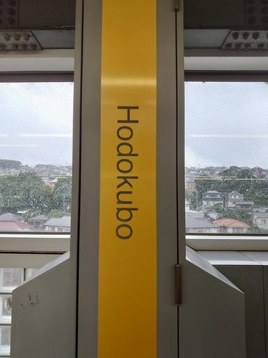 Hodokubo