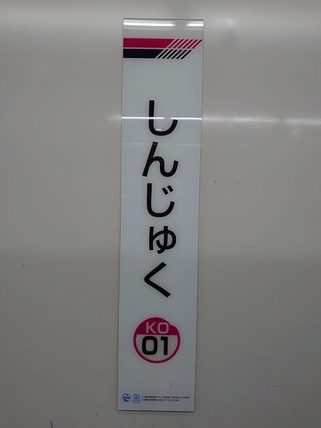 Photos: KO01 しんじゅく