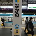 Photos: T01 JB07 なかの