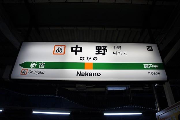 JC06 中野