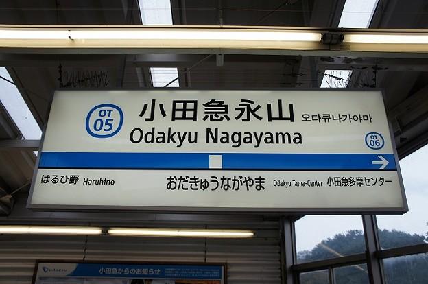 OT05 小田急永山