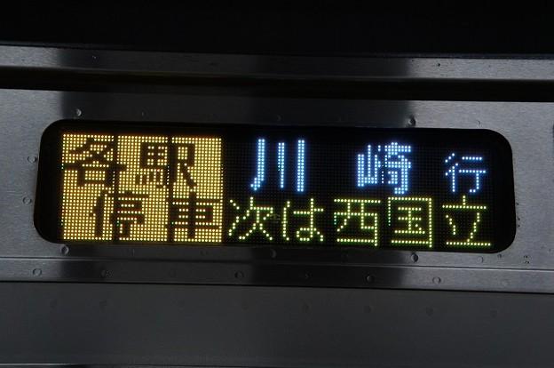 各駅停車 川崎