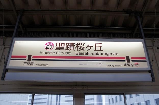 KO27 聖蹟桜ヶ丘