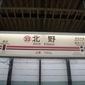 Photos: KO33 北野