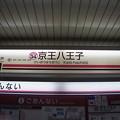 Photos: KO34 京王八王子