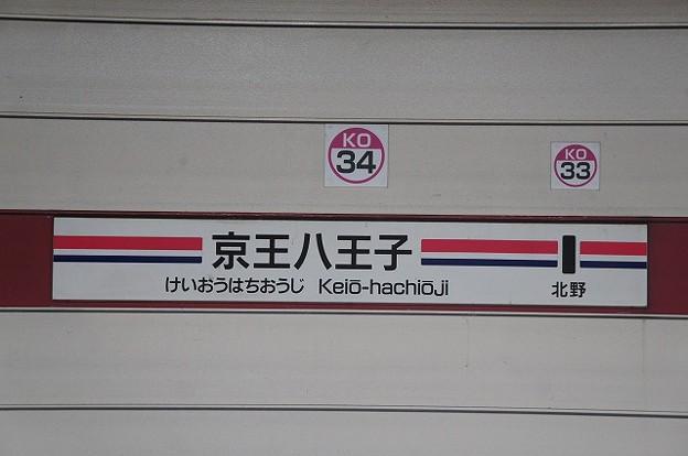 KO34 京王八王子