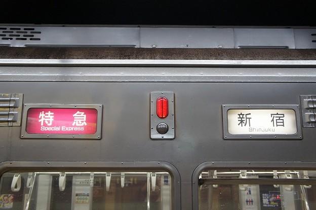 特急 新宿