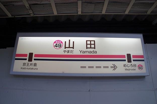 KO49 山田