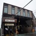 Photos: 百草園