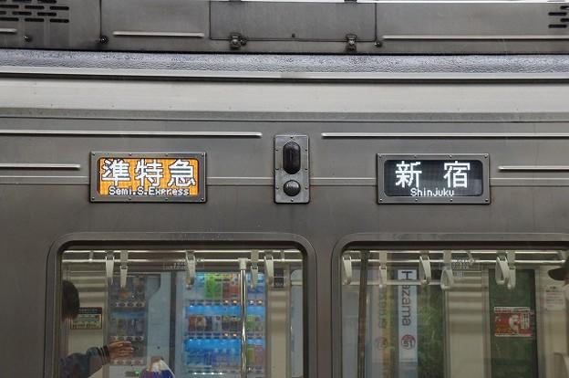 準特急 新宿