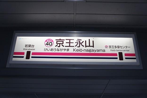 KO40 京王永山