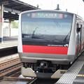 Photos: E233系5000番台