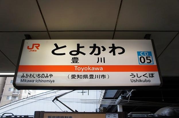 CD05 豊川