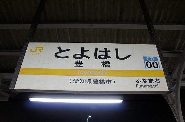 CD00 豊橋
