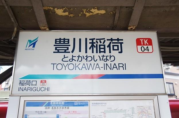 TK04 豊川稲荷