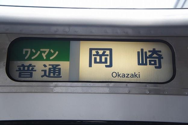 ワンマン普通 岡崎