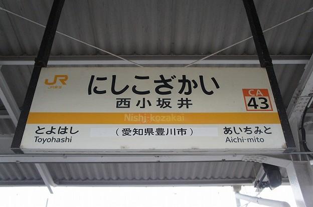CA43 西小坂井