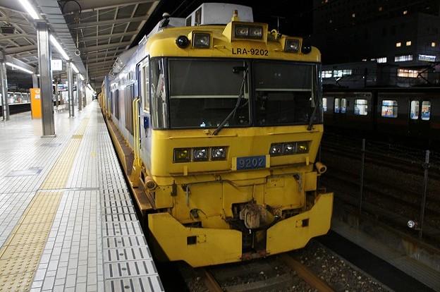 LRA-9200形
