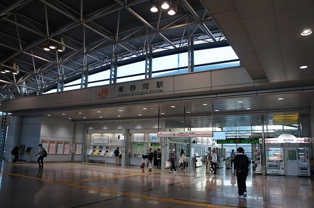 Photos: 東静岡