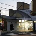 Photos: 草薙